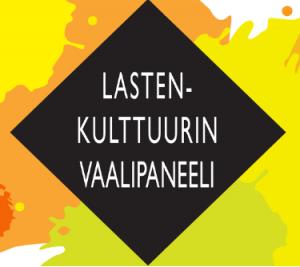 Lastenkulttuurin vaalipaneeli Tampereen Kulttuuritalo Laikussa 23.3.2019
