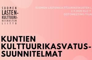 Kuntien kulttuurikasvatussuunnitelmat -webinaari 2.9.2020