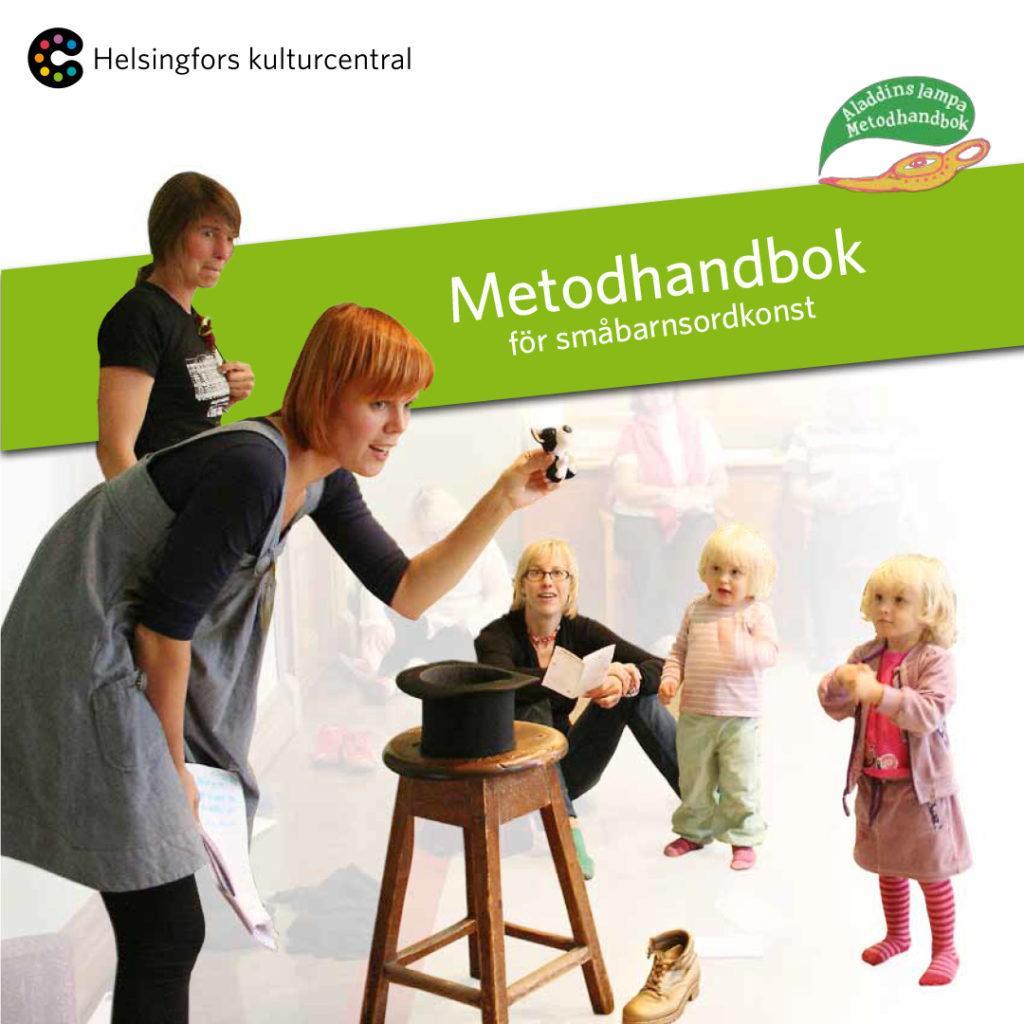 Metodhandbok för småbarnsordkonst